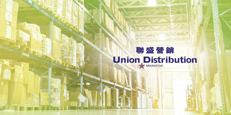 Union Group Union Distribution Ltd 聯盛營銷有限公司