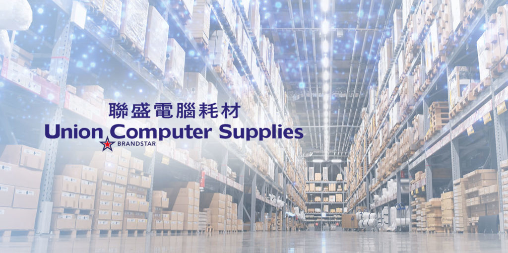 Union Group Union Computer Supplies Ltd 聯盛電腦耗材有限公司