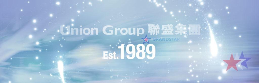 Union Group HK 香港聯盛