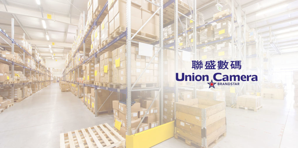 Union Group Union Camera Hong Kong Ltd 聯盛數碼有限公司