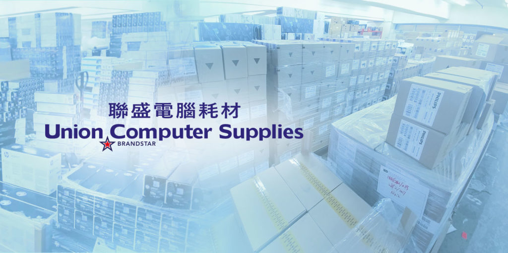 Union Group Union Computer Supplies Ltd 聯盛電腦耗材有限公司