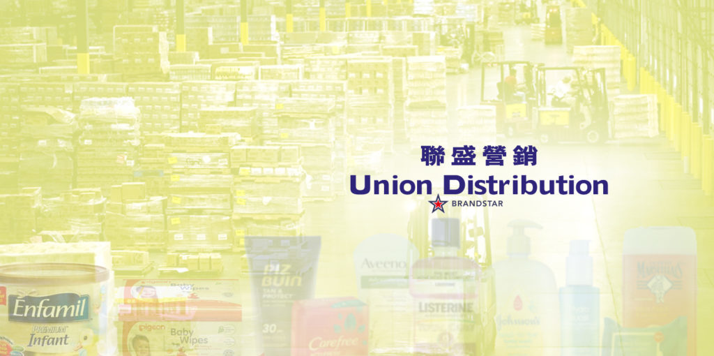 Union Group Union Distribution Ltd 聯盛營銷有限公司