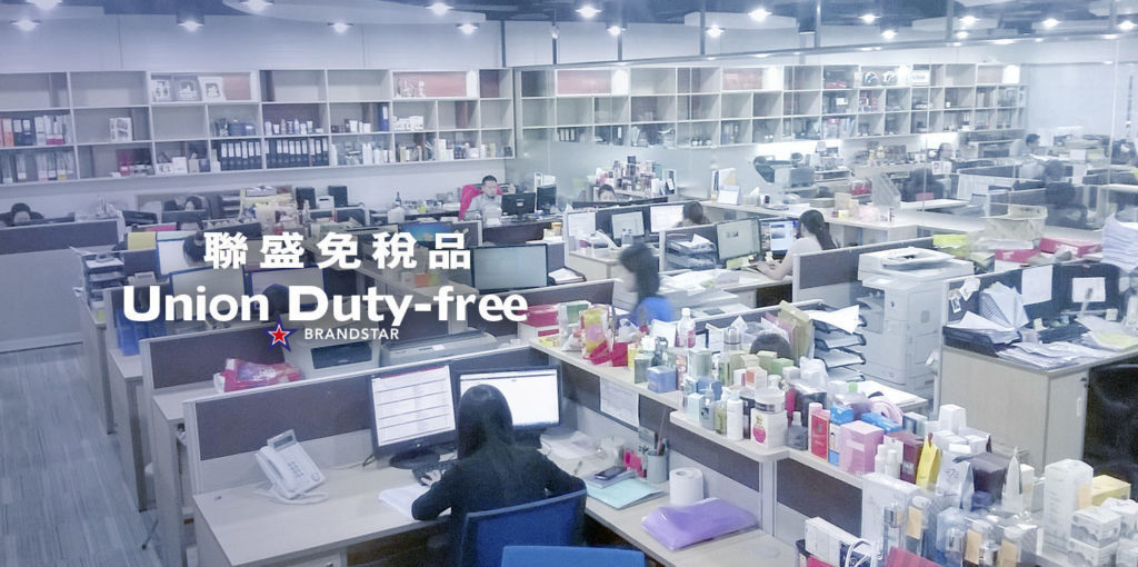Union Group Union Duty-free Ltd 聯盛免稅品有限公司