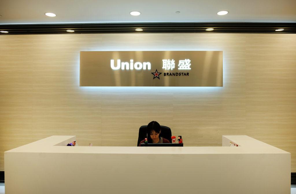 UnionGroupHK-聯盛集團-counter